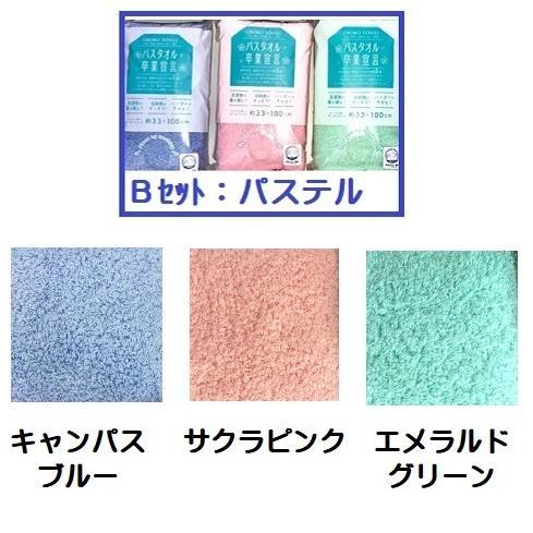 バスタオル卒業宣言 33×100cm超吸水タオル (コンパクトで携帯用にスポーツタオルに) 3枚セット 吸水タオル おぼろタオル|suzukei|12