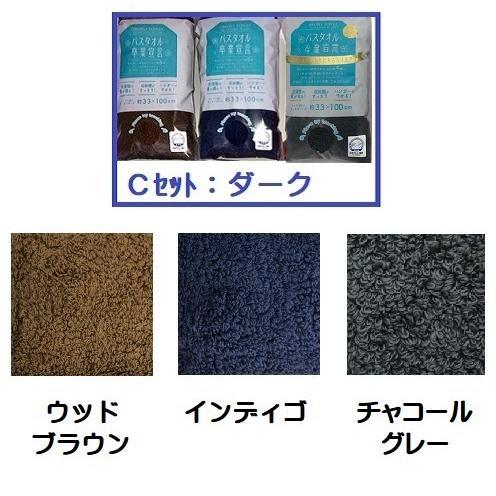 バスタオル卒業宣言 33×100cm超吸水タオル (コンパクトで携帯用にスポーツタオルに) 3枚セット 吸水タオル おぼろタオル|suzukei|13