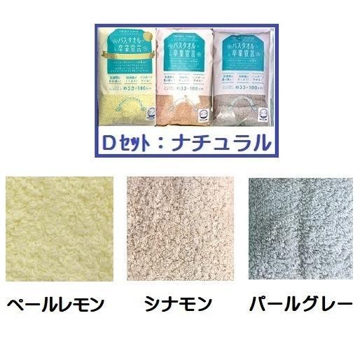 バスタオル卒業宣言 33×100cm超吸水タオル (コンパクトで携帯用にスポーツタオルに) 3枚セット 吸水タオル おぼろタオル|suzukei|14