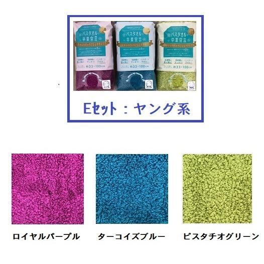 バスタオル卒業宣言 33×100cm超吸水タオル (コンパクトで携帯用にスポーツタオルに) 3枚セット 吸水タオル おぼろタオル|suzukei|15