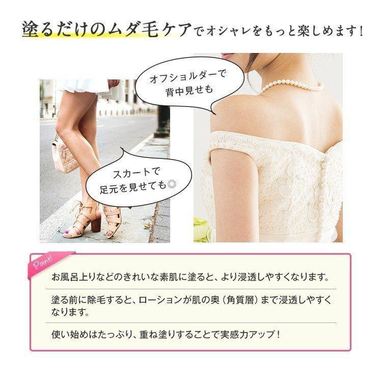 鈴木ハーブ研究所 パイナップル豆乳ローション ボディローション 男性 女性 メンズ レディース 子供 子ども デリケート 子供 乾燥 敏感肌|suzuki-herb|16