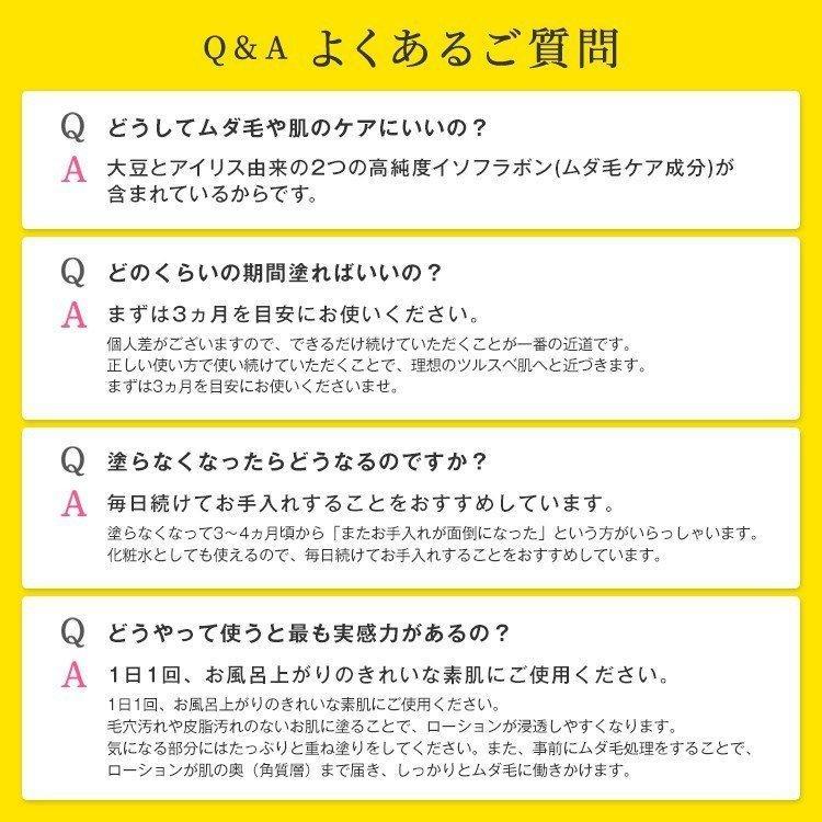 鈴木ハーブ研究所 パイナップル豆乳ローション ボディローション 男性 女性 メンズ レディース 子供 子ども デリケート 子供 乾燥 敏感肌|suzuki-herb|17
