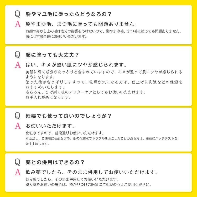 鈴木ハーブ研究所 パイナップル豆乳ローション ボディローション 男性 女性 メンズ レディース 子供 子ども デリケート 子供 乾燥 敏感肌|suzuki-herb|18