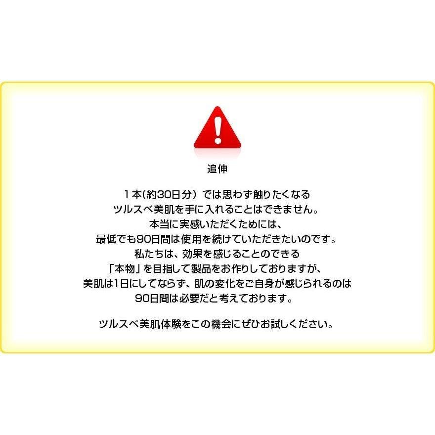 鈴木ハーブ研究所 パイナップル豆乳ローション ボディローション 男性 女性 メンズ レディース 子供 子ども デリケート 子供 乾燥 敏感肌|suzuki-herb|19