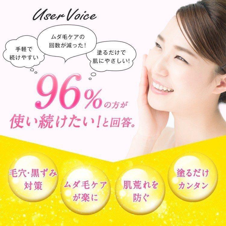 鈴木ハーブ研究所 パイナップル豆乳ローション ボディローション 男性 女性 メンズ レディース 子供 子ども デリケート 子供 乾燥 敏感肌|suzuki-herb|05