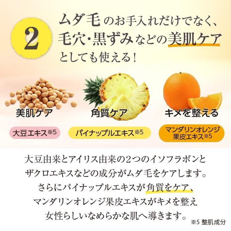 パイナップル豆乳ローション プレミアム 化粧水 スキンローション ボディローション レディース 子供 パイナップル豆乳 毛穴 黒ずみケア|suzuki-herb|09