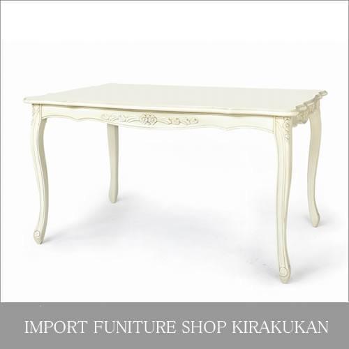 Fiore フィオーレ ダイニングテーブル175(白家具)