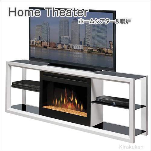 電気式暖炉 Dimplex(ディンプレックス)ホームシアター ノバラ (25インチ)
