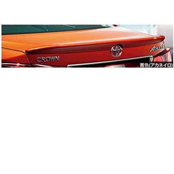 クラウンアスリート リヤスポイラー カラーセレクション  トヨタ純正部品 パーツ オプション
