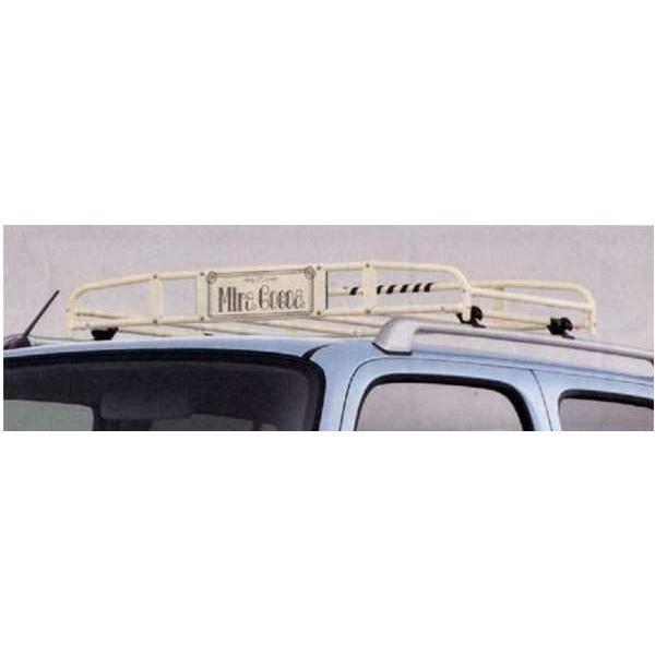 ミラココア ルーフキャリア(ルーフレール付車用)  ダイハツ純正部品 パーツ オプション