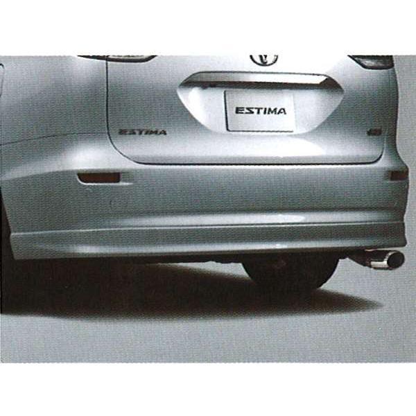 エスティマ リヤバンパースポイラーG/X用  トヨタ純正部品 パーツ オプション