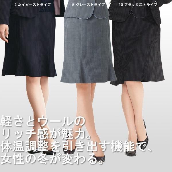 事務服 スカート マーメイドラインスカート 体温調整 ストライプ ネイビー グレー ブラック オールシーズン EAS-423