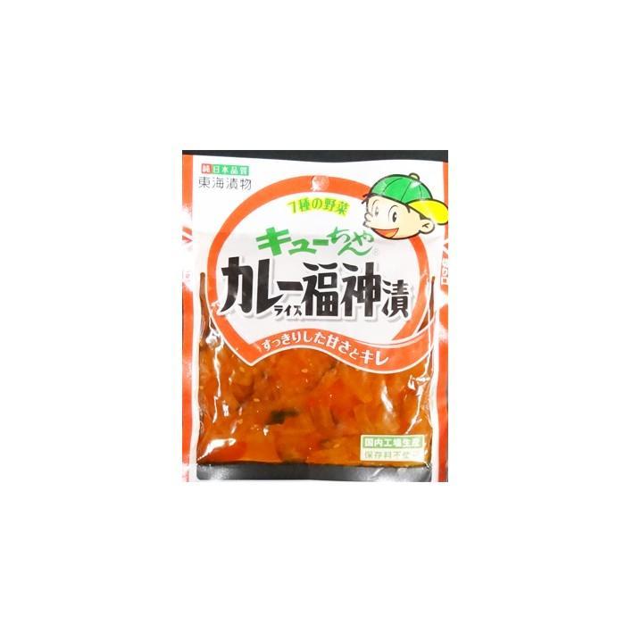 送料無料】7種の野菜 キューちゃんシリーズ カレ−ライス福神漬 《100g ...