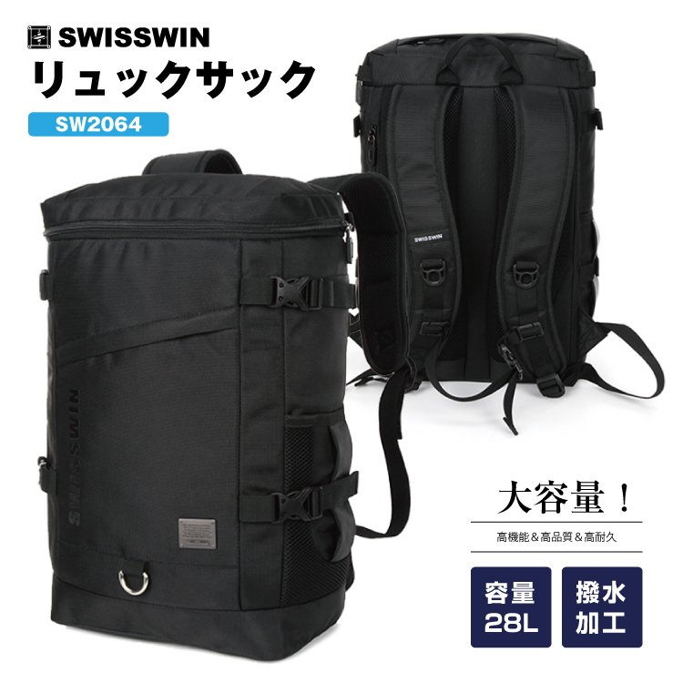 SWISSWIN リュック ビジネス メンズ ボックスリュック メンズ 耐水 ファスナー 通学 通勤 大容量 A4書類収納可 ブラック おしゃれ ビジネスバッグカジュアル|suzumishop