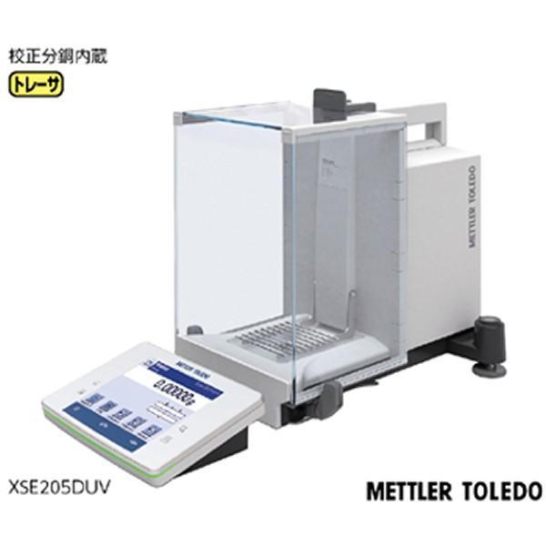 メトラー分析用電子てんびん XSEXSE104V