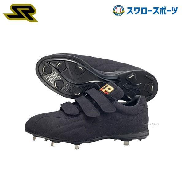 シュアプレイ 樹脂底 金具 スパイク マジックテープ マジックベルト ベルクロ 3本ベルト式 SBS-AS260 シューズ 靴 スパイクシューズ 野球部 野球用品 スワロース