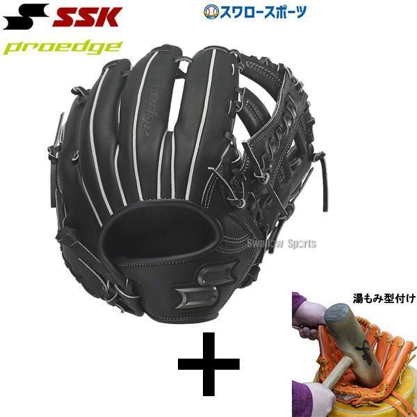 【湯もみ型付け込み/代引、後払い不可 】 送料無料 SSK エスエスケイ 限定 野球 軟式グローブ グラブ 一般 大人 プロエッジ PROEDGE 内野手用 PEN85419F 軟式