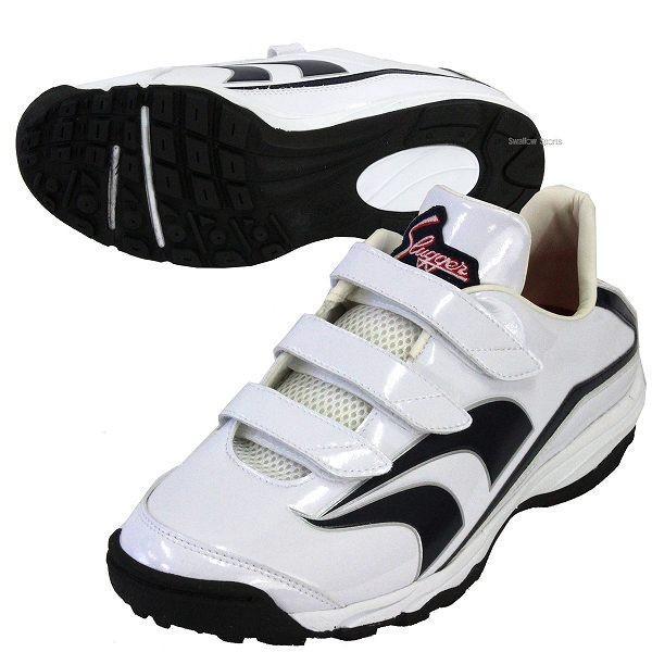 久保田スラッガー トレーニングシューズ アップシューズ ベルクロ マジックテープ D-024NV 靴 スポーツウェア 野球部 人工芝 野球用品 スワロースポーツ