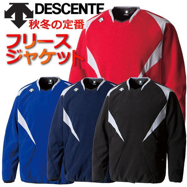 デサント フリース ジャケット DBX-2461B ウェア ウエア 野球部 野球用品 スワロースポーツ