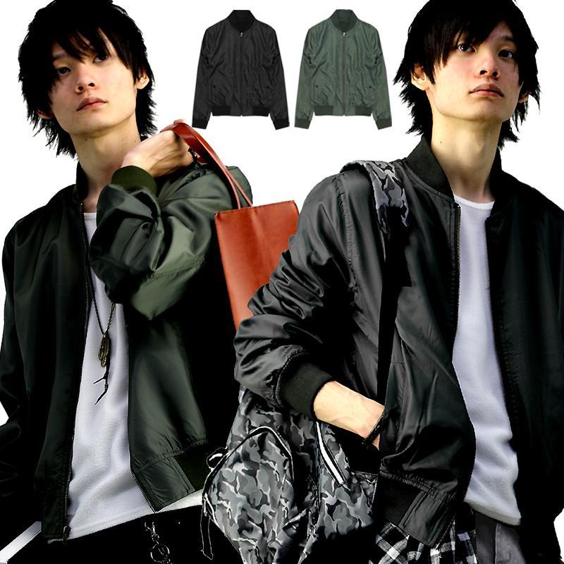 MA1 ジャケット MA-1 メンズ フライトジャケット ミリタリージャケット 中綿 授与 推奨 ブルゾン f945-f946 大きいサイズ ブラック エムエーワン おしゃれ 黒 カーキ