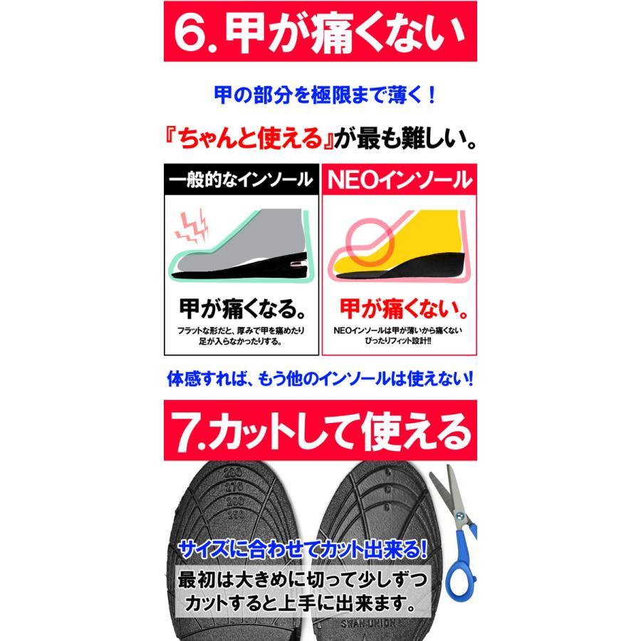 インソール 中敷き メンズ レディース キャンバス スニーカー ハイカット 衝撃吸収 シークレット シューズ ブーツ スポーツ 1cm 2cm 3cm 4cm 5cm 6cm inso1|swan-hoseki|11