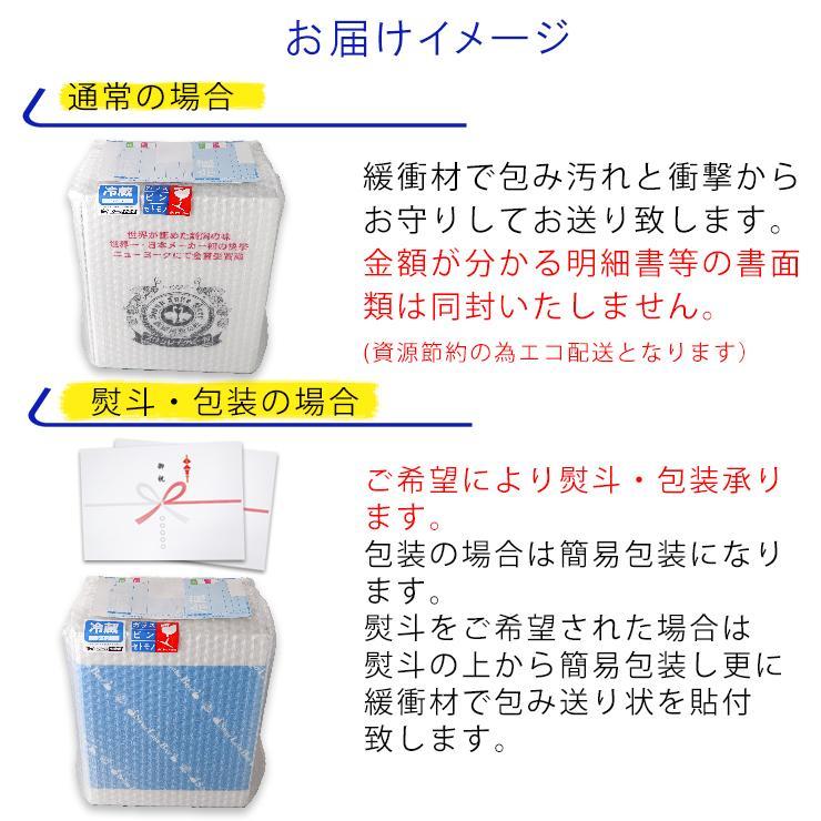 クラフトビール ギフト 世界一金賞受賞 スワンレイクビール 飲み比べ 6本詰め合わせ B-IPA 地ビール swanlakebeer 09