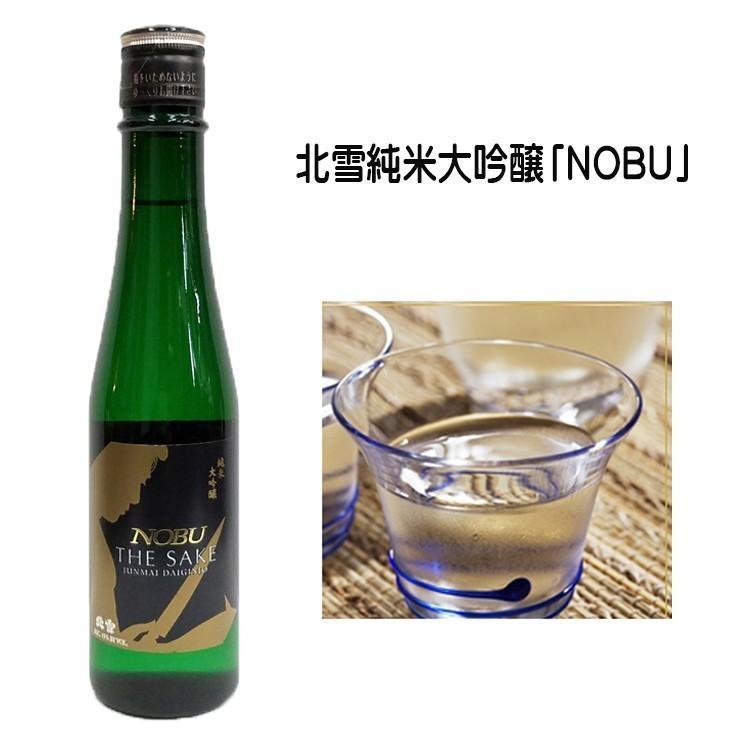 ビール クラフトビール 金賞ビール&地酒(NOBU)3本セット 本州 送料無料 ご贈答用 包装熨斗 craft bee|swanlakebeer|05