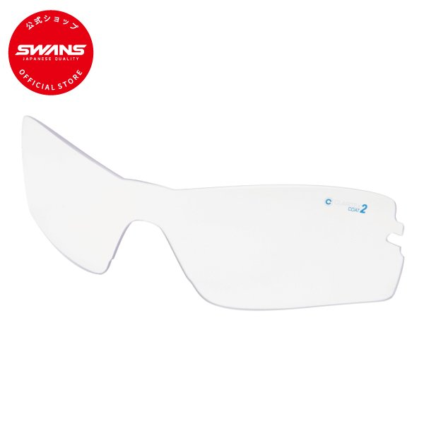 SWANSスワンズ公式ショップ L-STRIX H-0412 CLA ストリックス・エイチシリーズスペアレンズ 撥水モデル ゴルフ 自転車 アウトドア