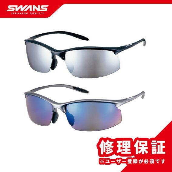 SWANSスワンズ公式ショップ Airless Move エアレス・ムーブ 偏光レンズモデル