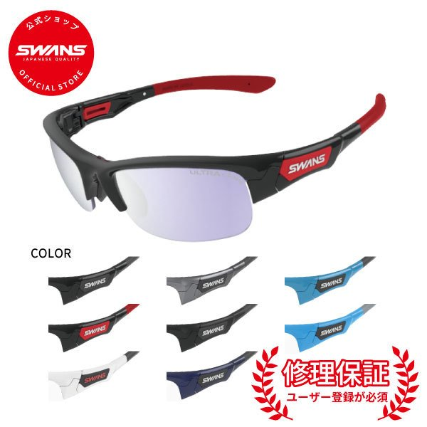 SWANSスワンズ公式ショップ SPB 0714 SPRINGBOK スプリングボック レンズセットアップシステム ウルトラレンズ ミラーレンズ
