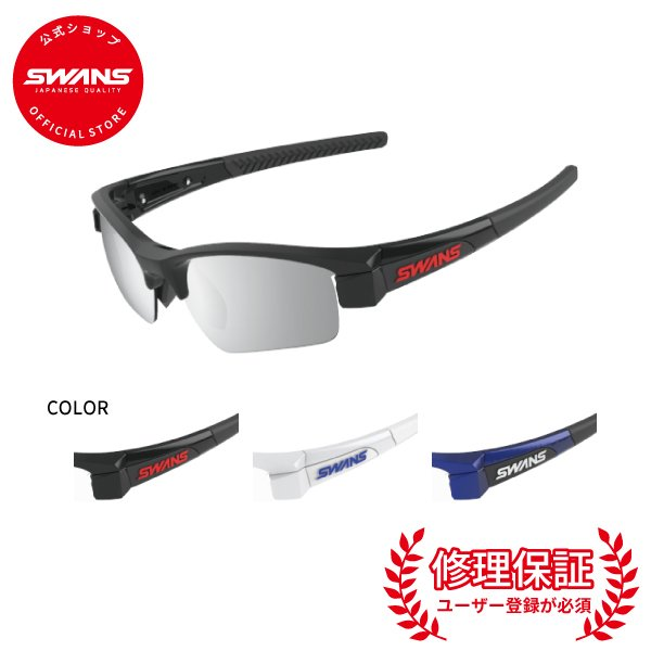 最高品質の SWANSスワンズ公式ショップ SIN-C LI SIN-C 0701 LION SIN SIN Compactライオンシンコンパクト レンズセットアップシステム LION ミラーレンズ, タカノチョウ:5352c3a5 --- airmodconsu.dominiotemporario.com