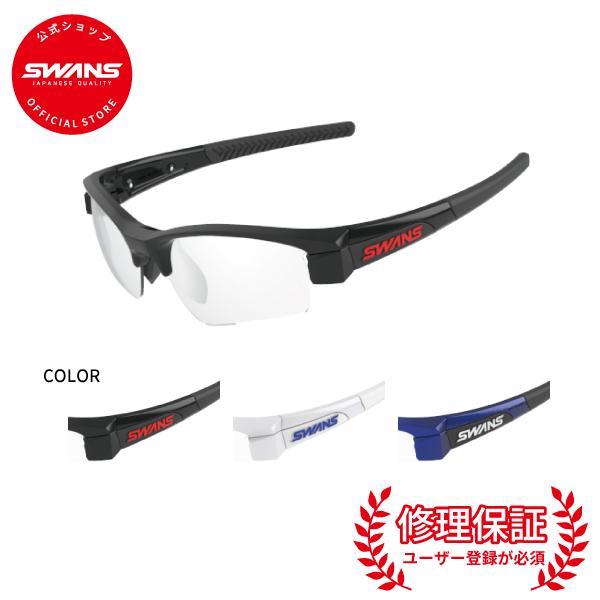 【ファッション通販】 SWANSスワンズ公式ショップ LI SIN-C 0712 LION SIN Compactライオンシンコンパクト レンズセットアップシステム ミラーレンズ, インポートショップLARIA ac0027ec