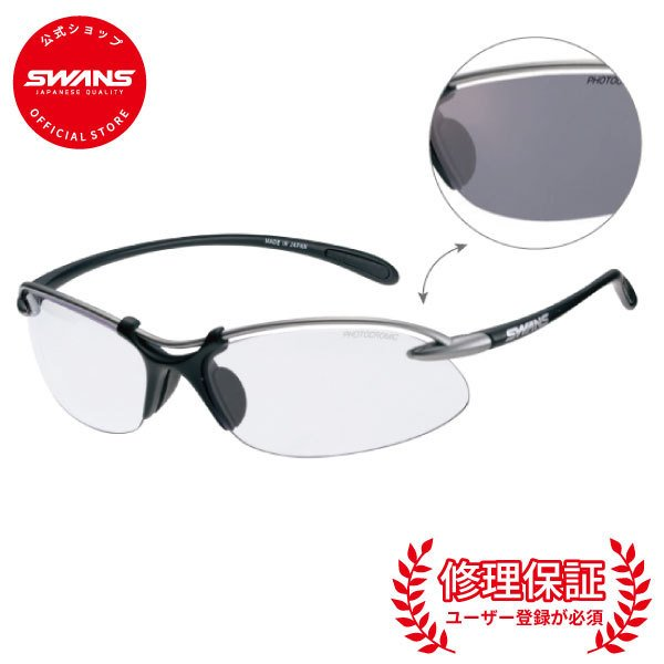 SWANSスワンズ公式ショップ SA-518 Airless Wave エアレス・ウェイブ 調光レンズモデル