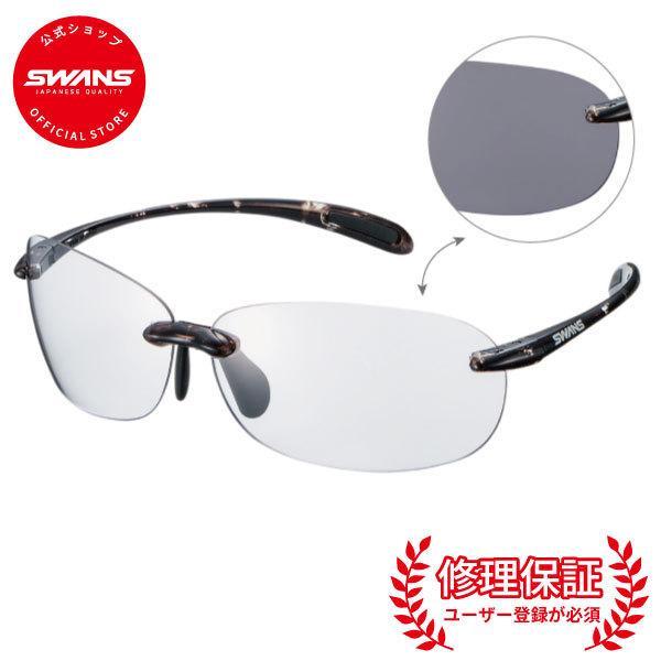SWANSスワンズ公式ショップ SABE-0066 DMSM2 エアレス・ビーンズ 調光レンズモデル