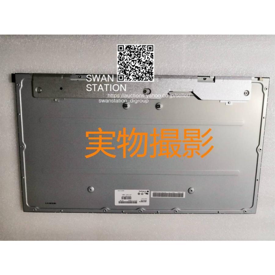 贈り物 日本在庫品 埼玉から発送 新品 富士通 本物 FMV ESPRIMO FH70 B3 1080 安心保証 修理用 液晶パネル FMVF70B3W FMVF70B3BK FMVF70B3BZ 1920