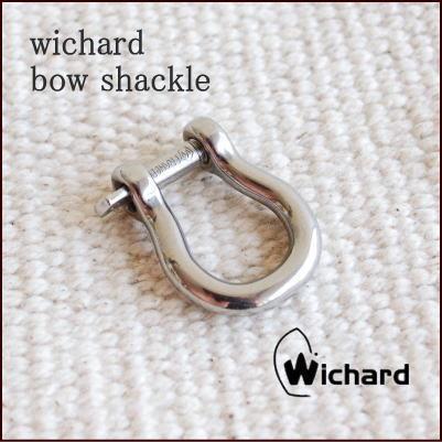 ウィチャード セイラー 大幅値下げランキング 登場大人気アイテム バウシャックル Sサイズ wichard bow 現在もプロのヨットマン達から支持され続ける shackle 本物のヨットツールです