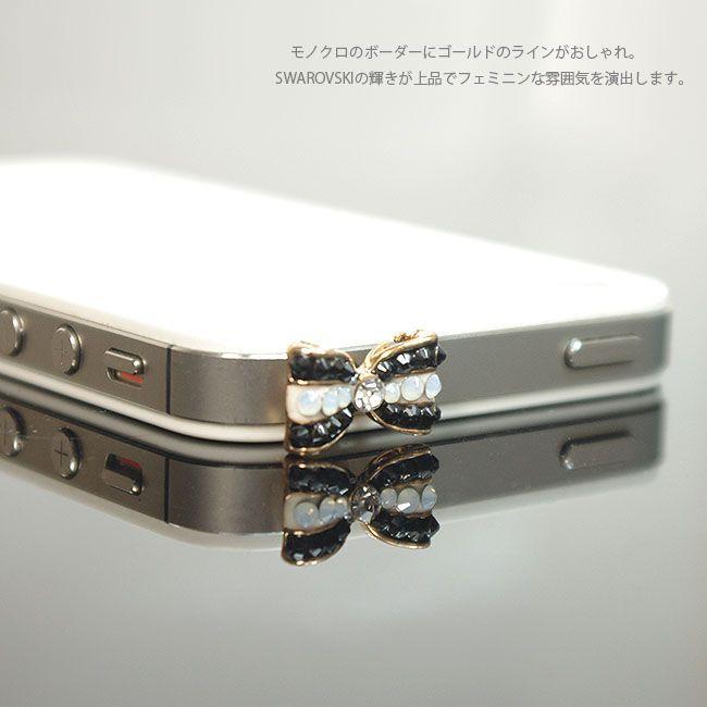 スワロフスキー リボン イヤホンジャック ビジュー 人気 キラキラ ボーダー ストライプ iphone スマホピアス 携帯 タブレット ipad|swasuwa|02