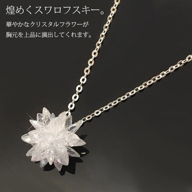 ネックレス スワロフスキー ペンダント レディース フラワー 水晶 花 クリスタル 人気 シルバー925 xm|swasuwa|03