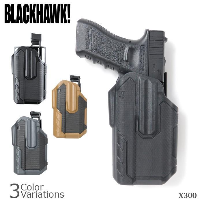 BLACK HAWK ブラックホーク Omnivore 日本限定 MultiFit Holster SUREFIRE シュアファイア対応 マルチフィットホルスター X300 419001BB 安心の定価販売