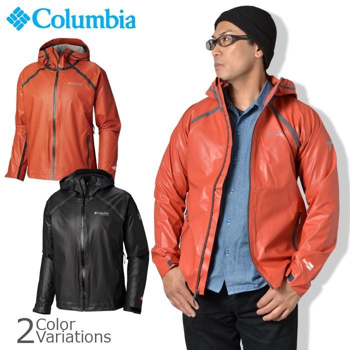 沸騰ブラドン Columbia(コロンビア) Outdry Extreme Reign Jacket アウトドライ エクストリーム レイン ジャケット WE0936, フクシマチョウ 074e95e9