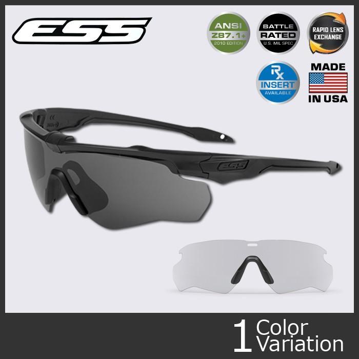 ESS CROSSBLADE 2LS クロスブレード 2レンズセット サングラス【正規取扱い】EE9032-02