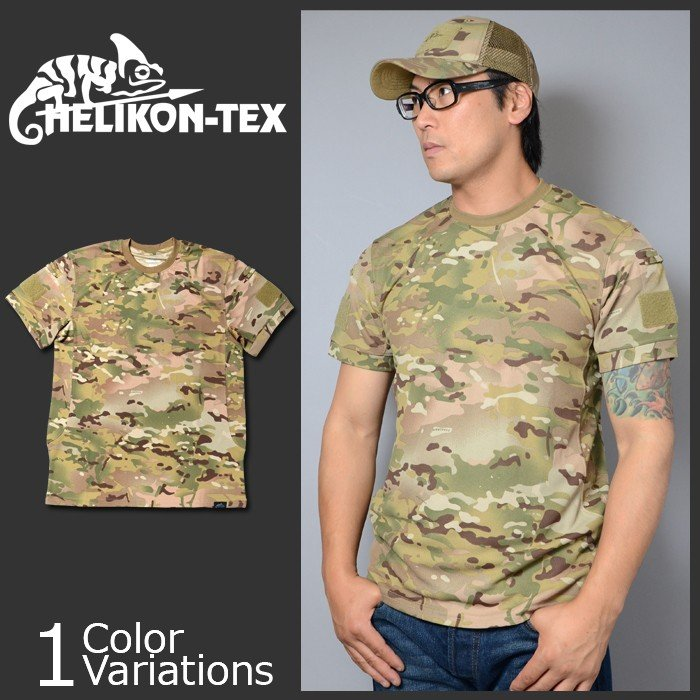 Helikon-Tex Mens Tactical T-Shirt Camogrom