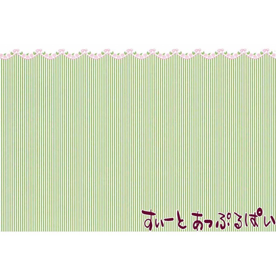ミニチュア 1 24サイズ ドールハウス用壁紙 Bphfl1g ドールハウス用 Bphfl1g ミニチュアのすぃーとあっぷるぱい 通販 Yahoo ショッピング