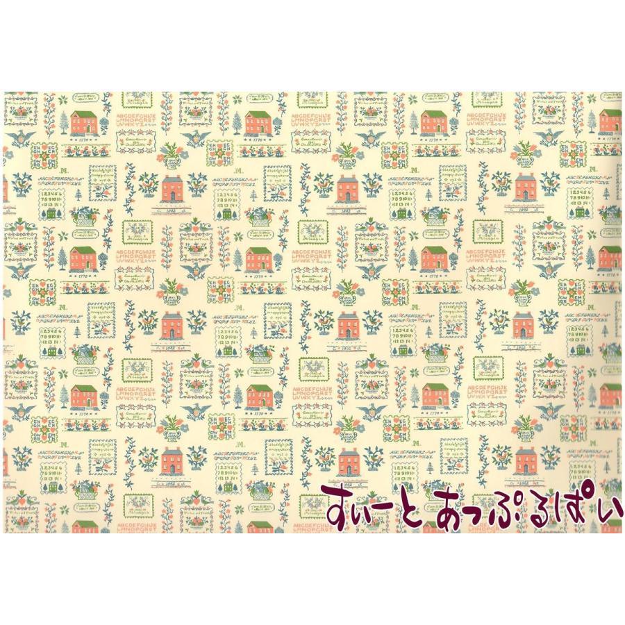 ミニチュア 1 12サイズ ドールハウス用壁紙 Mg49d61 ドールハウス用 Mg49d61 ミニチュアのすぃーとあっぷるぱい 通販 Yahoo ショッピング