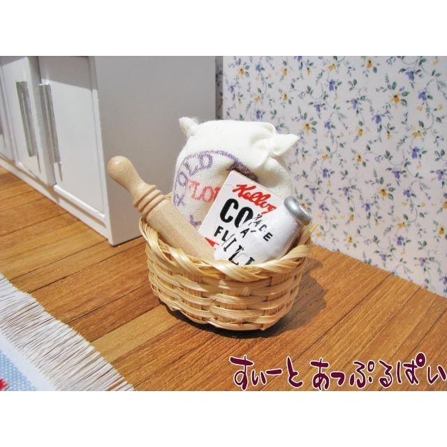 ミニチュア バスケット入りベーキングサプライセット 激安特価品 ドールハウス用 NY10059 訳あり商品