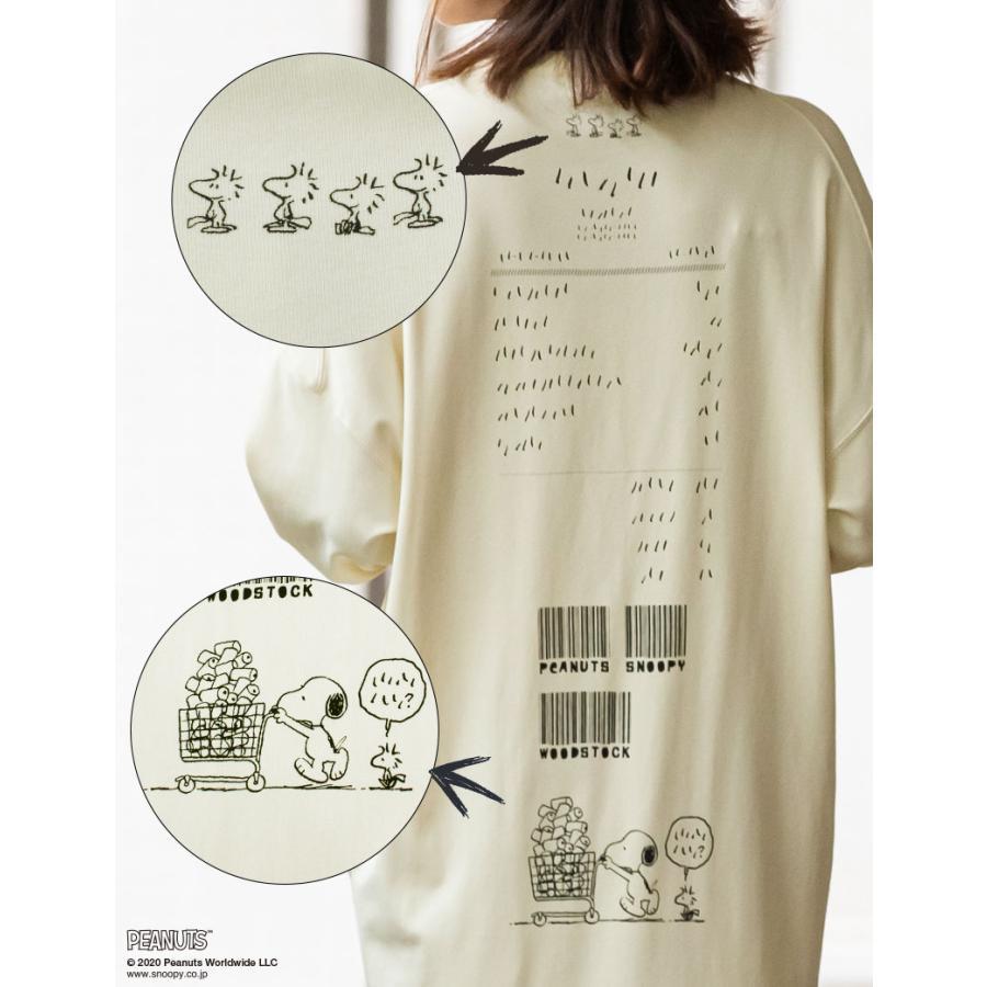 [2点で9800円]マタニティ パジャマ スヌーピー 長袖 プリント パジャマ ルームウェア 素肌思い ワンピース Tシャツ 授乳服 ワンマイルウェア|sweet-mommy|04