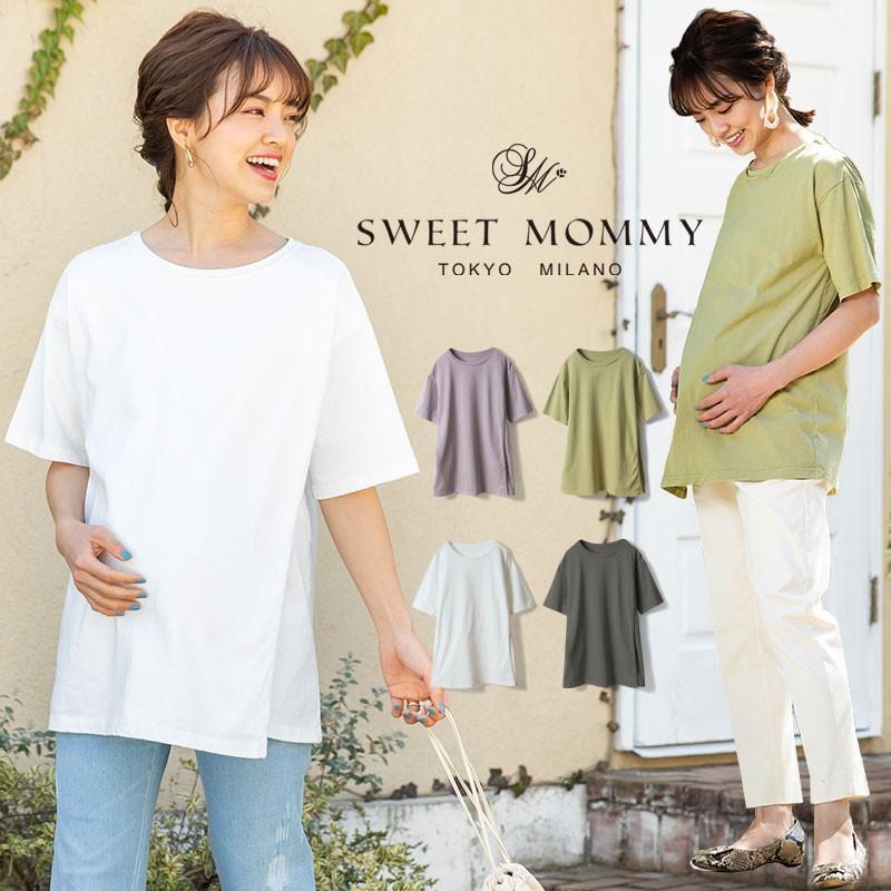 [3点で9800円]マタニティ 服 トップス Tシャツ ミシシッピコットン シンプル 5分袖 授乳服|sweet-mommy