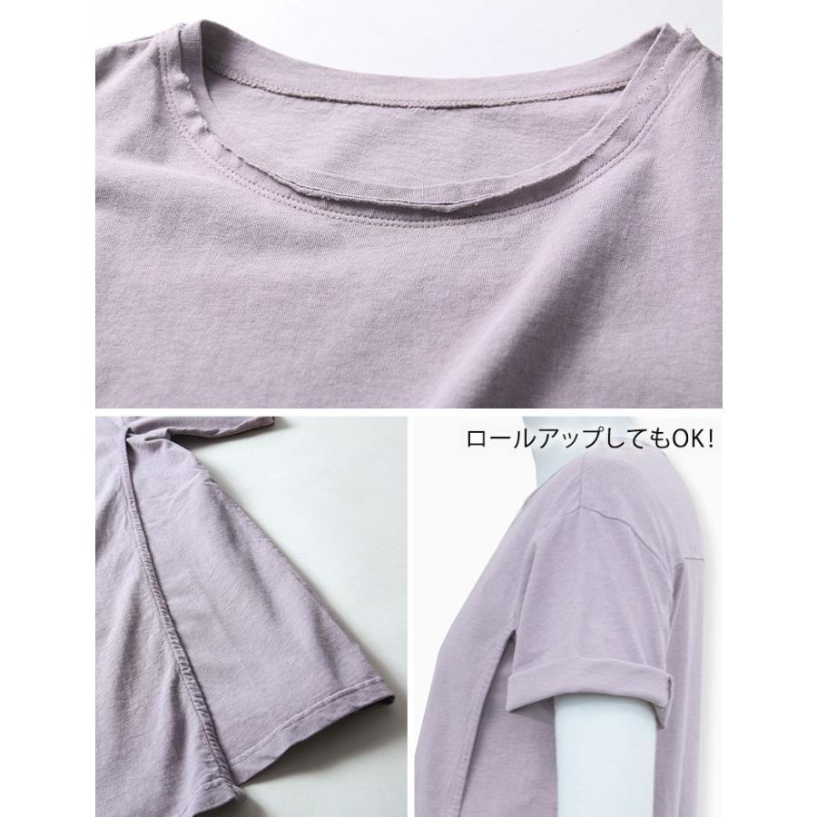 [3点で9800円]マタニティ 服 トップス Tシャツ ミシシッピコットン シンプル 5分袖 授乳服|sweet-mommy|20
