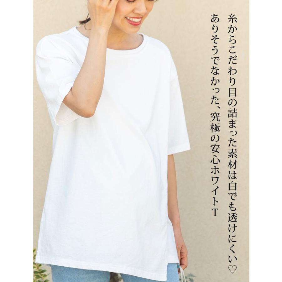 [3点で9800円]マタニティ 服 トップス Tシャツ ミシシッピコットン シンプル 5分袖 授乳服|sweet-mommy|08