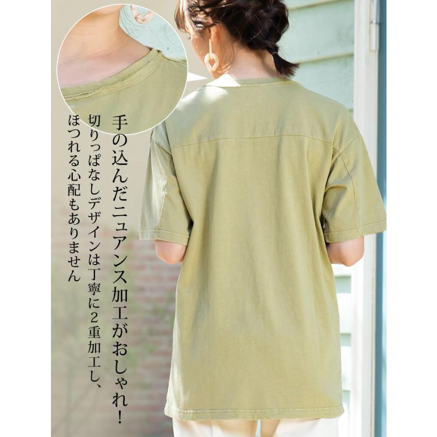 [3点で9800円]マタニティ 服 トップス Tシャツ ミシシッピコットン シンプル 5分袖 授乳服|sweet-mommy|10